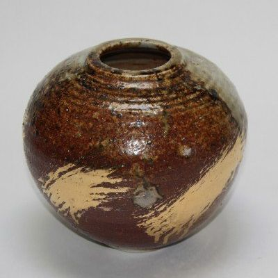 Wood fired pot with gold lustre
